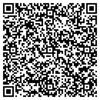 QR-код с контактной информацией организации ГЕЛЕНА, ООО