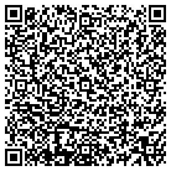 QR-код с контактной информацией организации КВАНТА-ЦЕНТР МАГАЗИН