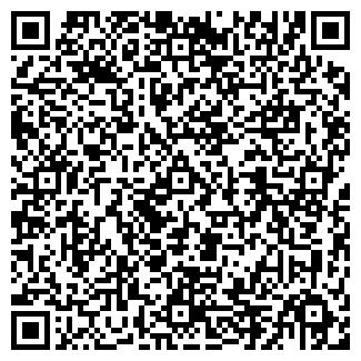 QR-код с контактной информацией организации КВАРЦ-СЕРВИС УТП