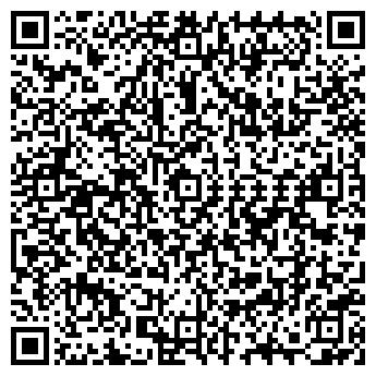 QR-код с контактной информацией организации ЛИДЕР ТОО МАГАЗИН