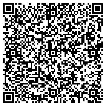 QR-код с контактной информацией организации РАРИТЕТ КНИЖНЫЙ МАГАЗИН