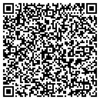 QR-код с контактной информацией организации ОРЕАН СУПЕРМАРКЕТ