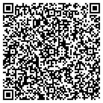 QR-код с контактной информацией организации ПАРТОТИВНАЯ АУДИОТЕХНИКА