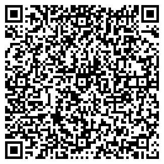 QR-код с контактной информацией организации ПАСКАННЫЙ