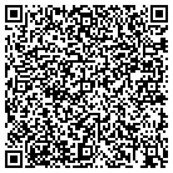 QR-код с контактной информацией организации СИБИРСКИЙ ГОРИЗОНТ, ТОО