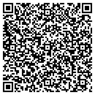 QR-код с контактной информацией организации ТВОЕ КИНО