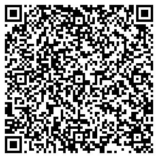 QR-код с контактной информацией организации ЩЕРБАКУЛЬСКИЙ
