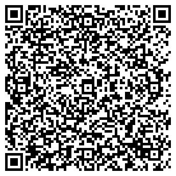 QR-код с контактной информацией организации «Алтын-Ажыдаар»