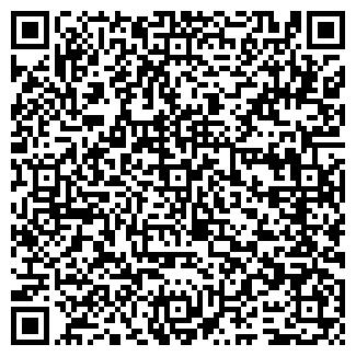 QR-код с контактной информацией организации ЭКРАН МАГАЗИН