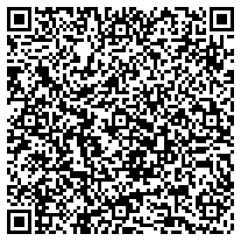QR-код с контактной информацией организации ЭЛЕКТРОН ООО ТОРГОВЫЙ ДОМ