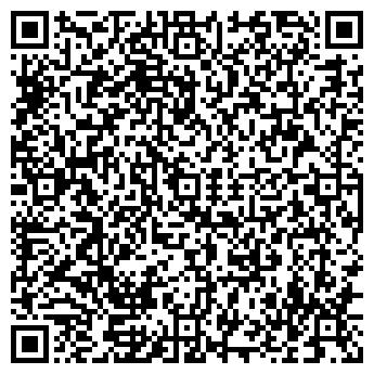 QR-код с контактной информацией организации S-ТЕХНИКА, ООО