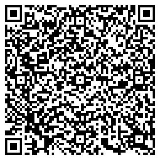 QR-код с контактной информацией организации S-VIDEO