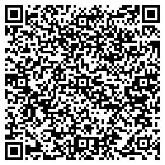 QR-код с контактной информацией организации S-VIDIO МАГАЗИН