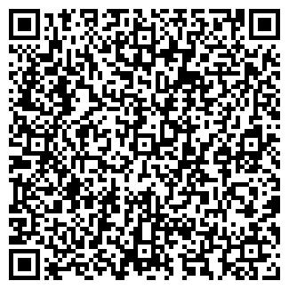 QR-код с контактной информацией организации ВИДЕО-ЭКСПРЕСС