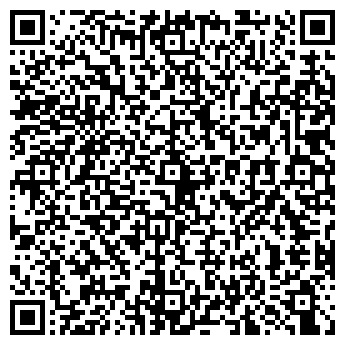 QR-код с контактной информацией организации 8ММ ВИДЕОКЛУБ УЛЬЯНОВ Д. В.