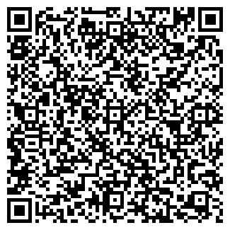 QR-код с контактной информацией организации ФОТО-ЛЮКС