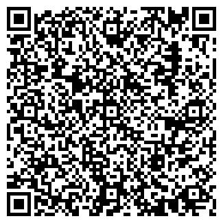 QR-код с контактной информацией организации ФОТОМИГ