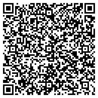 QR-код с контактной информацией организации ОМЕГА САЛОН СВЯЗИ