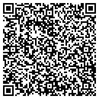QR-код с контактной информацией организации ЕГОРОЧКИН А.О.