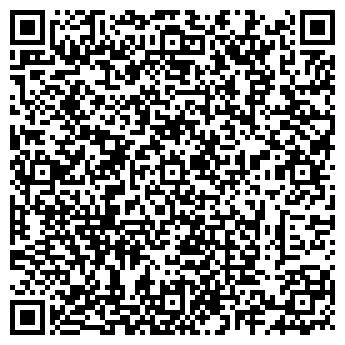 QR-код с контактной информацией организации ЕДИНАЯ СЛУЖБА РЕМОНТА