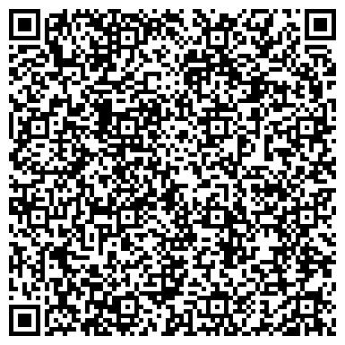QR-код с контактной информацией организации ОМСКАЯ РЕГИОНАЛЬНАЯ ДИРЕКЦИЯ ПО ОБСЛУЖИВАНИЮ ПАССАЖИРОВ