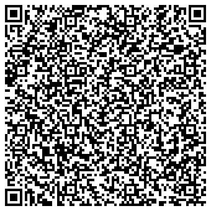 QR-код с контактной информацией организации Всероссийское общество охраны памятников истории и культуры, Омское областное отделение