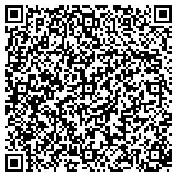 QR-код с контактной информацией организации ТЕХНИЧЕСКАЯ ИНСПЕКЦИЯ