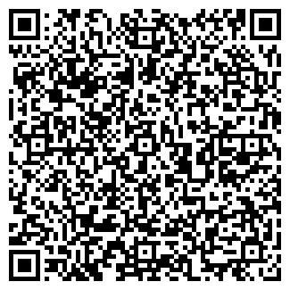 QR-код с контактной информацией организации ХЛЕБНАЯ ИНСПЕКЦИЯ