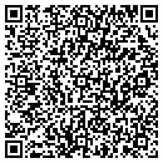 QR-код с контактной информацией организации ЛЕНИНСКОГО УВД