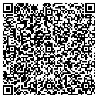 QR-код с контактной информацией организации ЕВРАЗИЙСКИЙ ИНСТИТУТ ЭКОНОМИКИ