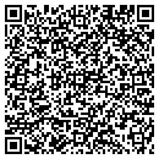 QR-код с контактной информацией организации ЛЕНИНСКОГО АО