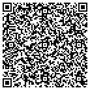 """QR-код с контактной информацией организации Гостиница """"АВРОРА"""""""