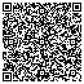 QR-код с контактной информацией организации ДЕТСКИЙ САД № 240