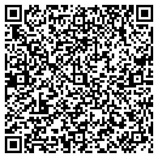 QR-код с контактной информацией организации CДЮСШОР № 3