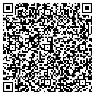QR-код с контактной информацией организации CДЮШОР № 17