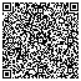 QR-код с контактной информацией организации CДЮШОР № 6