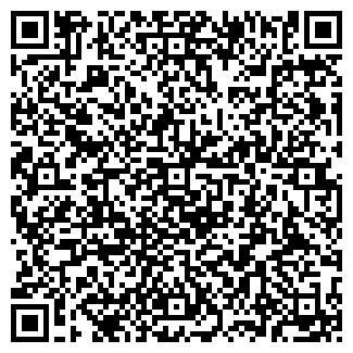 QR-код с контактной информацией организации SMILECITY
