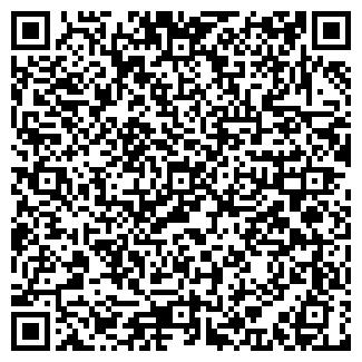 QR-код с контактной информацией организации ЖАНАР АО