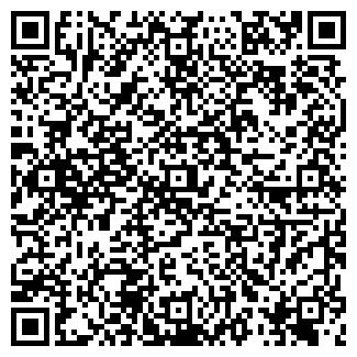 QR-код с контактной информацией организации АВАНГАРД