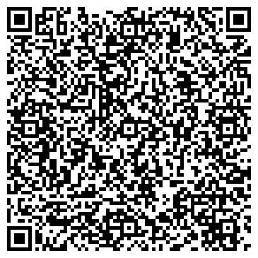 QR-код с контактной информацией организации ДЕТСКО-ЮНОШЕСКАЯ СПОРТИВНО-ТЕХНИЧЕСКАЯ ШКОЛА
