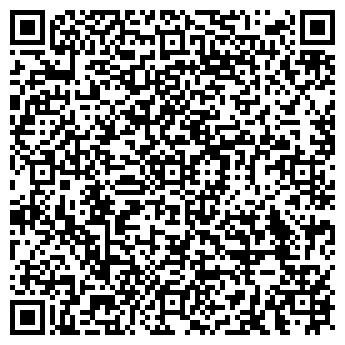 QR-код с контактной информацией организации АУДИТ КОНСАЛТИНГ АФ
