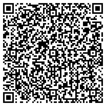 QR-код с контактной информацией организации АУДИТ ЭКСПЕРТ, ООО