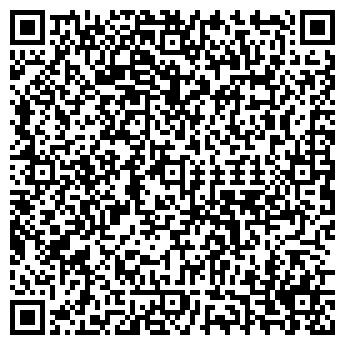 QR-код с контактной информацией организации БУХУЧЕТ-СЕРВИС