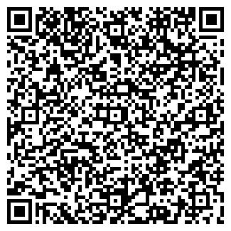 QR-код с контактной информацией организации КОДАСТР АУДИТОРСКАЯ ФИРМА