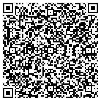 QR-код с контактной информацией организации ООО «Ледон-Тур»