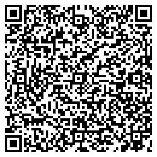 QR-код с контактной информацией организации МИЦАР, ТОО