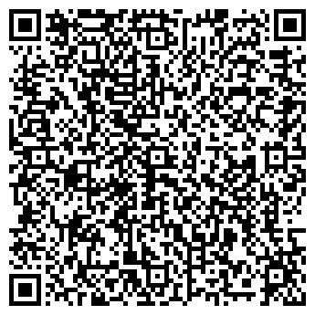 QR-код с контактной информацией организации ОЛВИ-АУДИТ ООО АУДИТОРСКАЯ ФИРМА