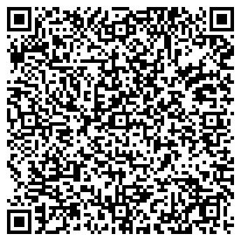 QR-код с контактной информацией организации ТАНДЕМ ПЛАСТ