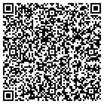 QR-код с контактной информацией организации ОМСКАЯ УЧЕТНАЯ КОМПАНИЯ