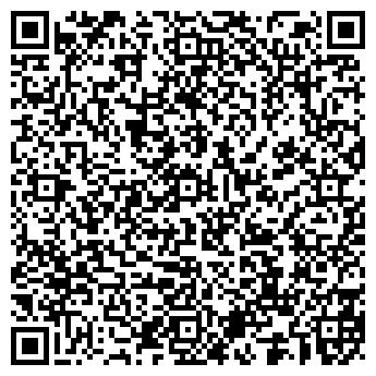 QR-код с контактной информацией организации РЕАЛ КОРПОРАЦИЯ, ЗАО